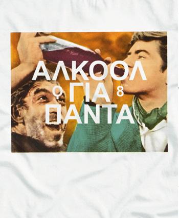 Qhuit Zobra T-Shirt